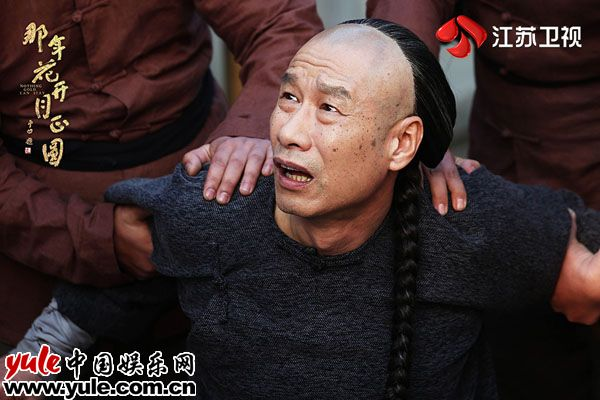 那年花开月正圆制片人赵毅曝幕后艰辛刘佩琦受伤何润东骨折上演拼命三郎